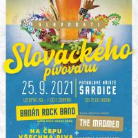 Slavnosti Slováckého pivovaru 1